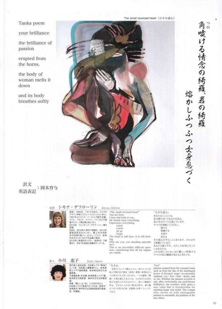 Ausschnitt-Katalog